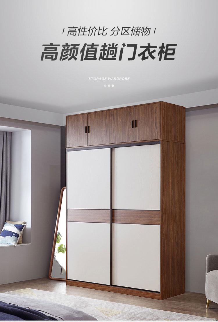 JC1D-B组合-商品详情750-趟门衣柜 顶柜 边柜_01.jpg