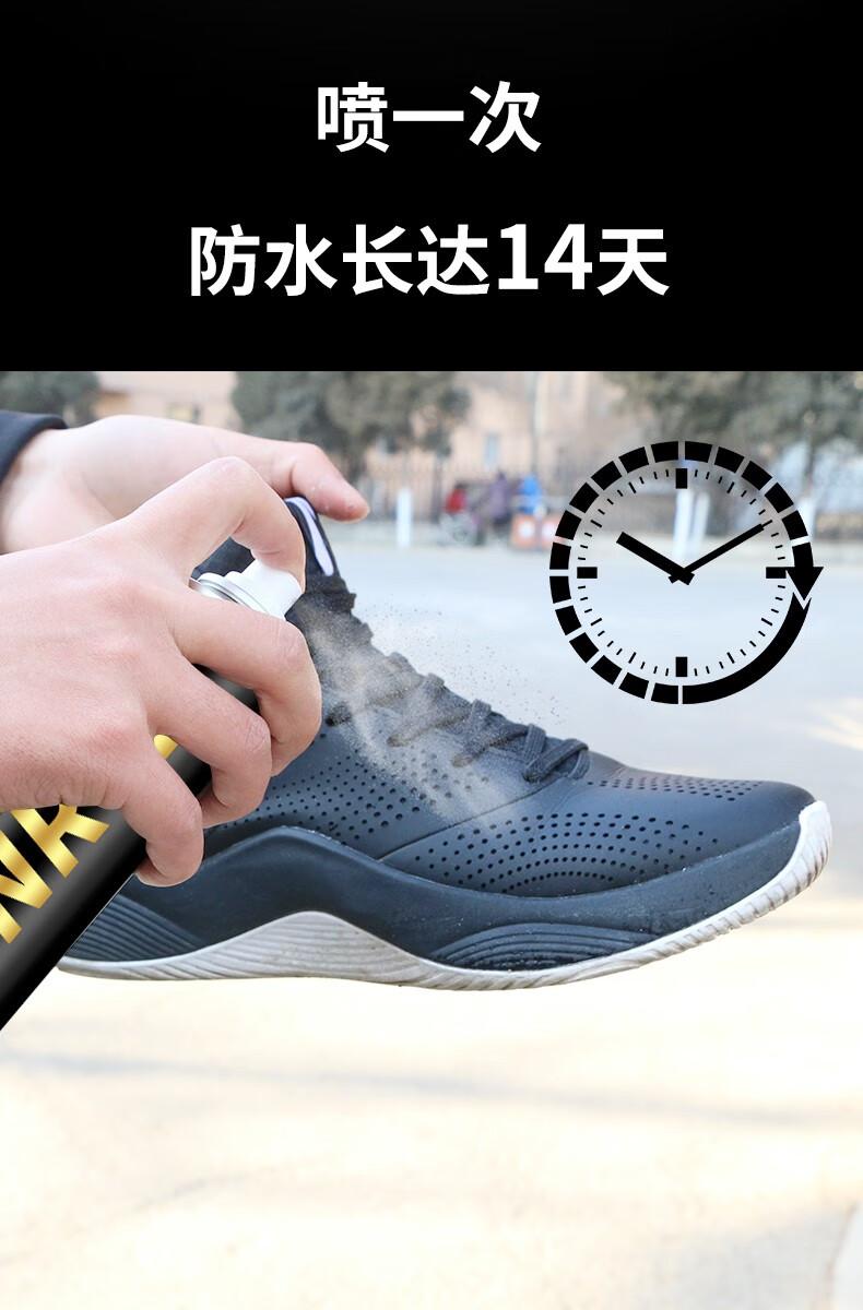 NENRTE纳米防水喷雾剂400ml鞋子鞋面防尘小白鞋神器防污球鞋防