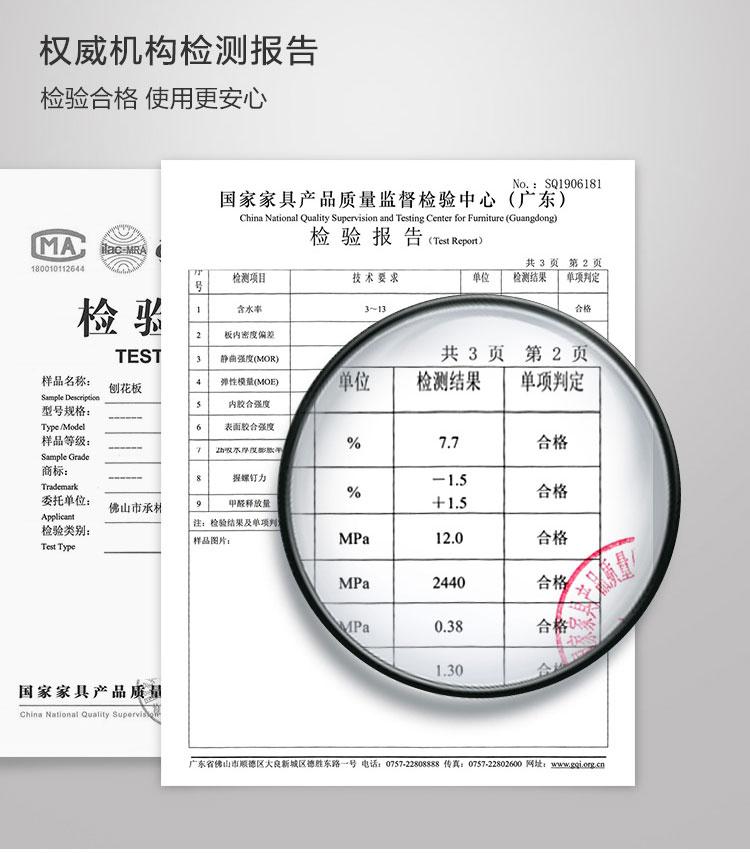 JC1D-B组合-商品详情750-趟门衣柜 顶柜 边柜_11.jpg