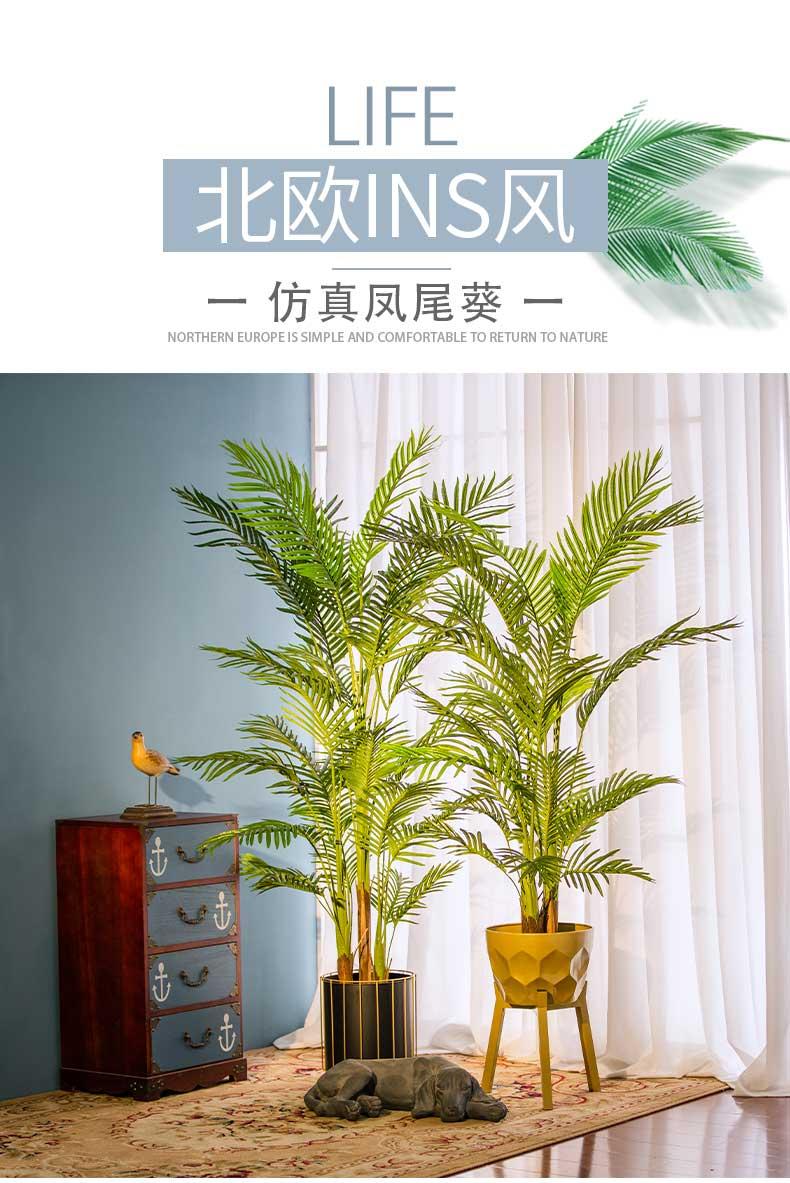 室内仿树树藤装饰图片_仿真假花批发花和盆_仿真假树