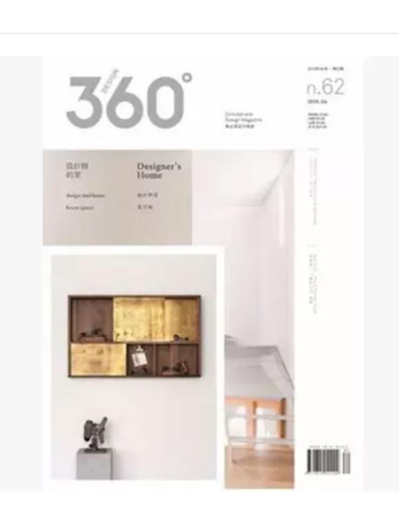 2017年杂志期刊订阅 design360度 观念设计 国际设计艺术 双月刊图片
