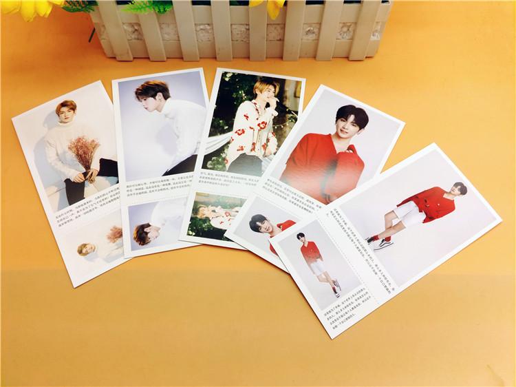 黄明昊偶像练习生周边写真集海报照片180张明信片卡片图片
