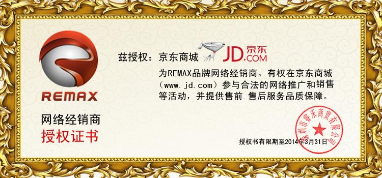Core volume (REMAX) 16G MicroSDHC (TF) Memory Card (Class4) TF Card Reader Kit
