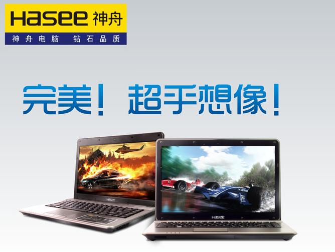 老一辈神器,HASEE神舟优雅A460N-i5D1 14英寸笔记本(i5-2430/2G/500G/GT635M)¥2799-499
