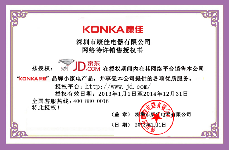 Konka (KONKA) KPC-50ZS3 1 multifunction double gall electric pressure cooker (5L)