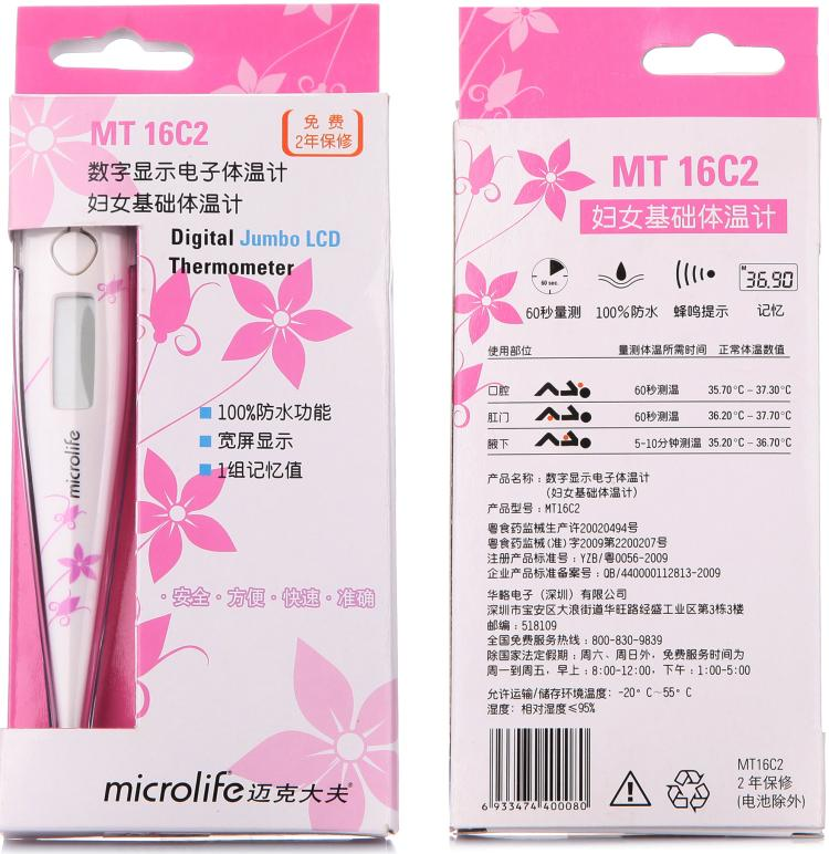 Dr. Mike (microlife) MT-16C2 Microlife Thermometer MT-16C2
