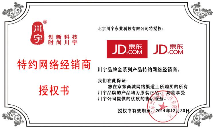 """川宇(kawau) C307 USB 3.0 二合一读卡器""""黑金钢""""极速体验!"""