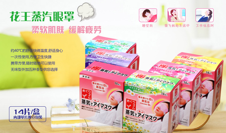 Japan imported Kao diapers large piece [9-14 kg] L54
