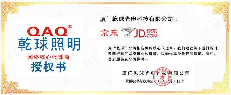 Dry Bulb (QAQ) QXD300-16WSY LED Ceiling Light 16W Dual Silver Moon