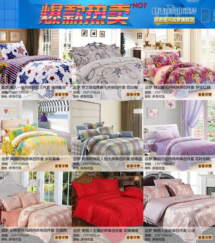 YuanMeng Far dream home textile bedding cotton sheets denim Yat Nga 1.8m Bed Elegant Ortiz