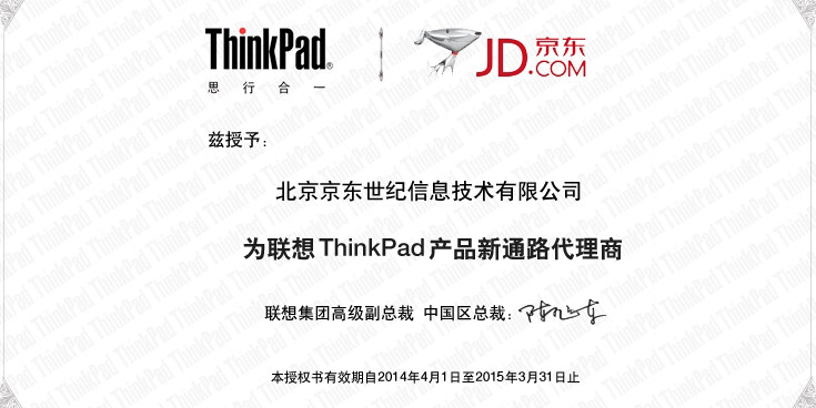 联想(ThinkPad) 轻薄系列E450C(20EH0001CD)14英寸笔记本电脑(i5-4210U 4G 500G 2G独显 Win8.1)