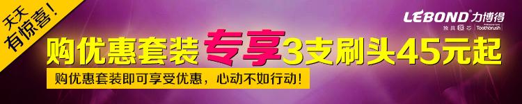 Li won (Lebond) ilife Family Series I3 sonic electric toothbrush (joy orange)