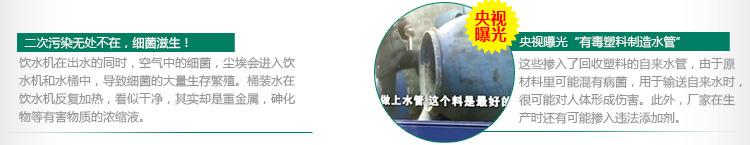 美的 MRO202-4 双出水 反渗透物理过滤 纯水机 净水器