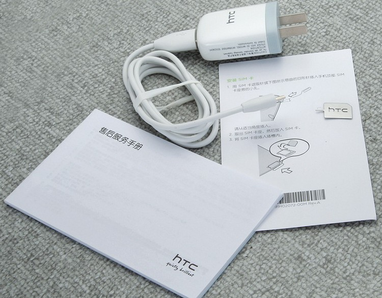 HTC one x附件、配件