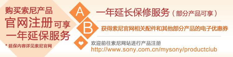 索尼(SONY) DSC-HX60 数码相机