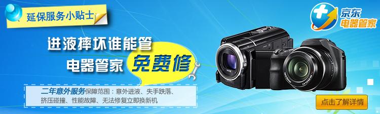 索尼(SONY)HDR-PJ410 高清数码摄像机(光学防抖 内置投影 NFC/WIFI)