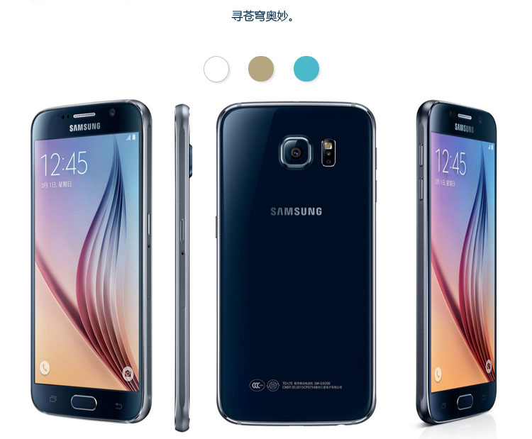 Samsung Galaxy S6 32GB 只要$665.1!