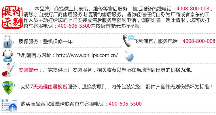飞利浦(PHILIPS)F5 无线随需环绕影院套装 NFC蓝牙 可拆卸环绕音箱 无线低音炮 欧式时尚设计