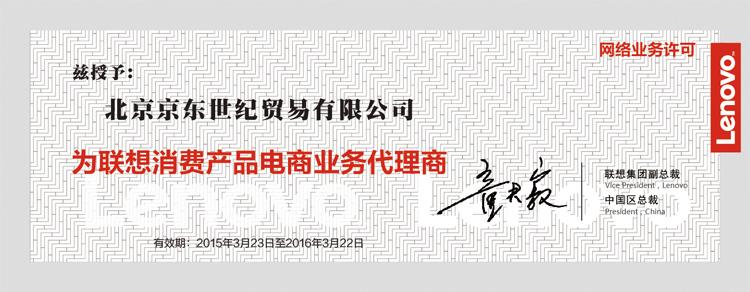 联想(Lenovo) Y50-70 15.6英寸游戏本(i7-4710HQ 8G 1T GTX860M 2G独显 全高清屏FHD Win8)