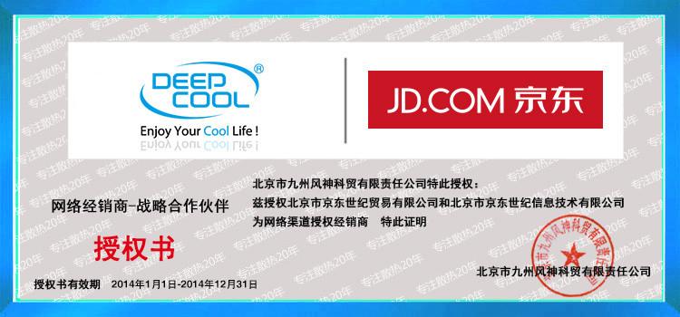 九州风神(DEEPCOOL) 玄冰400 多平台 CPU散热器 12025发光风扇 四热管 可调速
