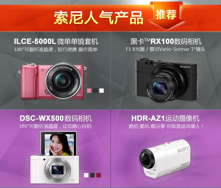 索尼(SONY)ILCE-7 全画幅微单 实力双镜头套机(70-200mm镜头+蔡司24-70mm镜头 a7/α7)