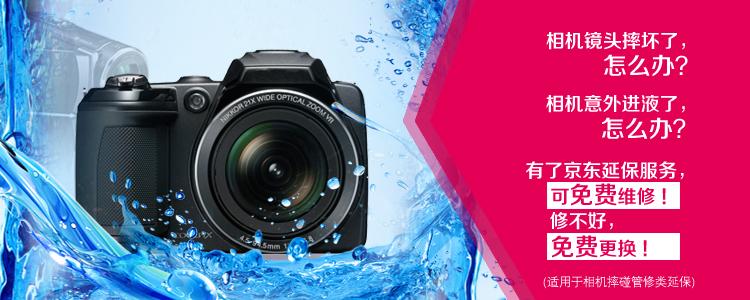 索尼(SONY)ILCE-5100Y 随拍双镜套装 白色 (SELP16-50mm+SEL55-210mm 2430万像素 增强型混合自动对焦)