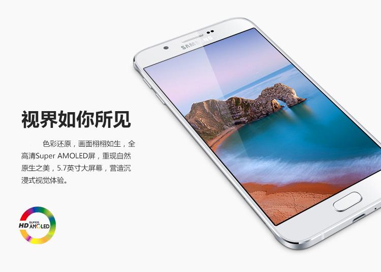 【我要买这个】三星 Galaxy A8(A8000)16G版 精灵黑 移动联通电信4G手机 双卡双待 1649元