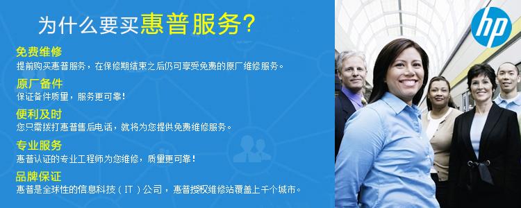 惠普(HP)TPC-Q030-22 22-b011cn 21.5英寸一体机电脑(J3060 4G 1T 2G独显 FHD Win10)
