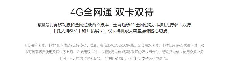 三星S7(G9300)32G Galaxy版移动联通电信4G手机