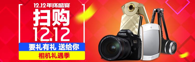 索尼(SONY)ILCE-5100 双镜头微单套机 黑色(16-50mm+55-210mm双镜头全焦段 a5100/α5100)