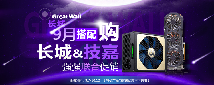 技嘉(GIGABYTE)GV-N970G1 GAMING-4GD GTX970 1179-1329MHz/7000MHz 4GB/256bit GDDR5 显卡