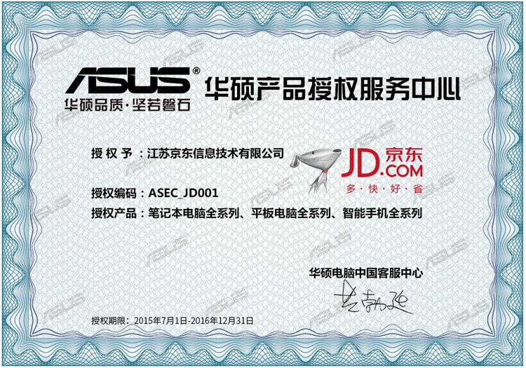 华硕(ASUS)飞行堡垒升级版FX60VM 15.6英寸游戏本(i7-6700HQ 8G 1TB HDD+256GB SSD GTX1060 FHD)