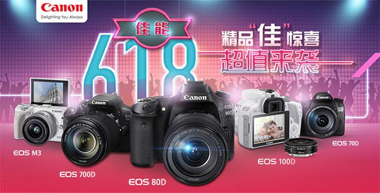 佳能(Canon)PowerShot SX720 HS 数码相机(2030万像素 40倍光变 24mm超广角)黑色