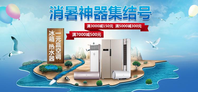 方太(FOTILE)二星级 100L大容量 嵌入式消毒柜 J45E