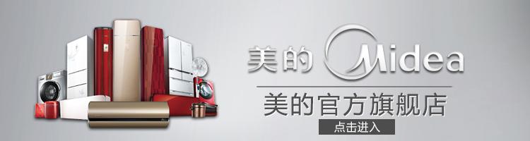 美的(Midea) BCD-206TM(E) 206升静音/省电/三门冰箱(闪白银)