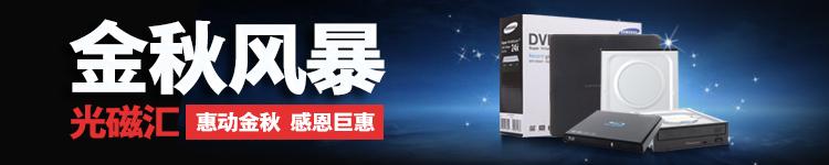 三星(SAMSUNG)SE-208GB 超薄外置DVD刻录机 黑色