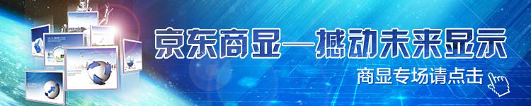 三星(SAMSUNG) S24D360HL 三星23.6英寸LED液晶背光显示器(三星高端技术PLS屏)