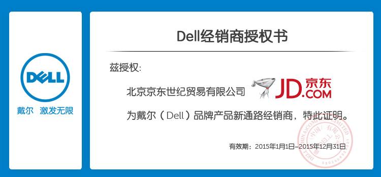 戴尔(DELL)Vostro 3902-R34N8 台式主机 (i5-4460 4GB 500G DVDRW 三年上门服务 Win7)