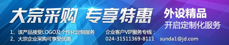 安普(AMP)6-219586-4 原装超五类网线 蓝箱 305米