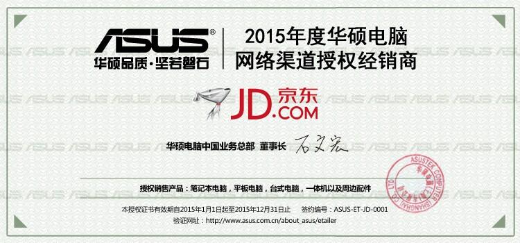 华硕(ASUS)G11飞行堡垒 游戏主机 (I7-6700 8G 128G+1T GTX960 2G独显 800万色呼吸灯 win10)