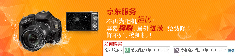 索尼(SONY) ILCE-5000L 微单单镜套机 白色 (16-50mm镜头 a5000L/α5000)