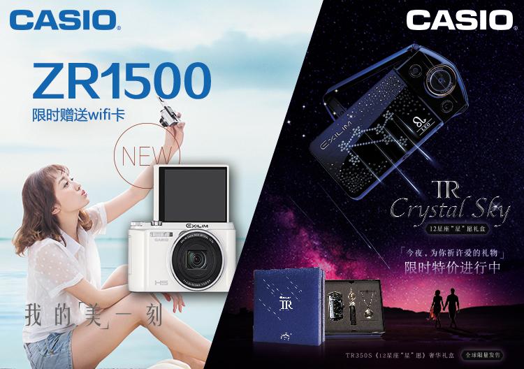 卡西欧(CASIO)EX-TR550 数码相机 绿色 (1110万像素 21mm广角 自拍神器)