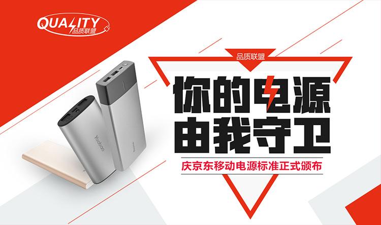 ESK 苹果iphone6/6s钢化玻璃保护贴膜 4.7英寸 手机高透高清屏幕膜 弧边 防刮花