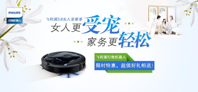 飞利浦(Philips)HD7751/00 自动磨豆一体式咖啡壶
