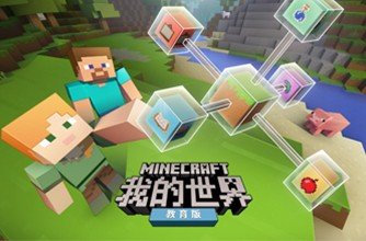 By cooperating in Minecraft: Education Edition  JD and Microsoft jointly create an innovative education platform