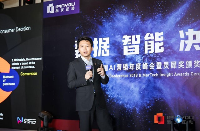 Liu Zihao of JD Cloud represented that MarTech is the good tool for market growth of CMO