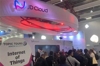 The transition of the digital economy has changed the world. JD Cloud wants to become the preferred partner for the global enterprises to enter China