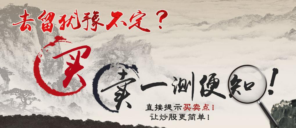 3月23日 神光盘中直播 - 京东金融社区