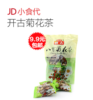JD小食代