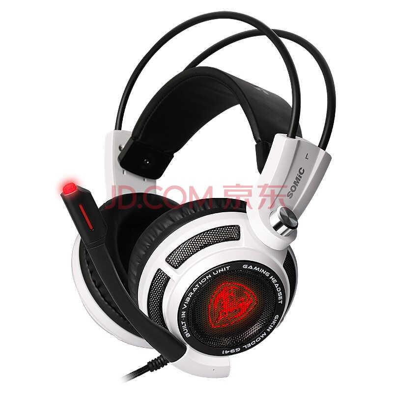 硕美科(SOMIC) G941 头戴式电脑耳麦 7.1声效震动游戏耳机  带线控  白色)